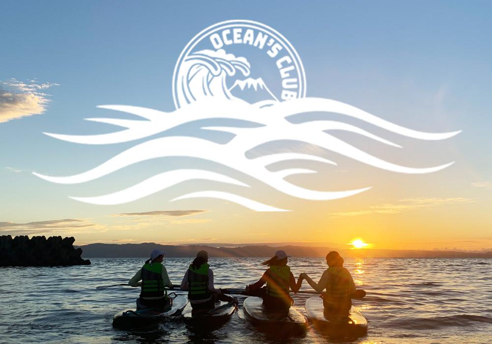 """私たち(OCEAN`S CLUB合同会社)は 、鹿児島県垂水市のマリンレジャースポット「マリンパークたるみず」を運営しています。私たちは 、""""ワクワク"""" や"""