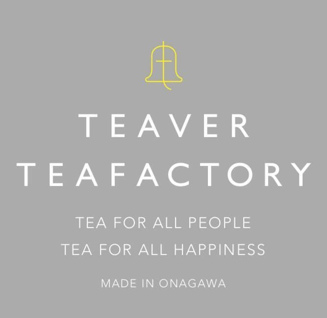 紅茶専門店 TEAVER TEAFACTORY (ティーベルティーファクトリー)