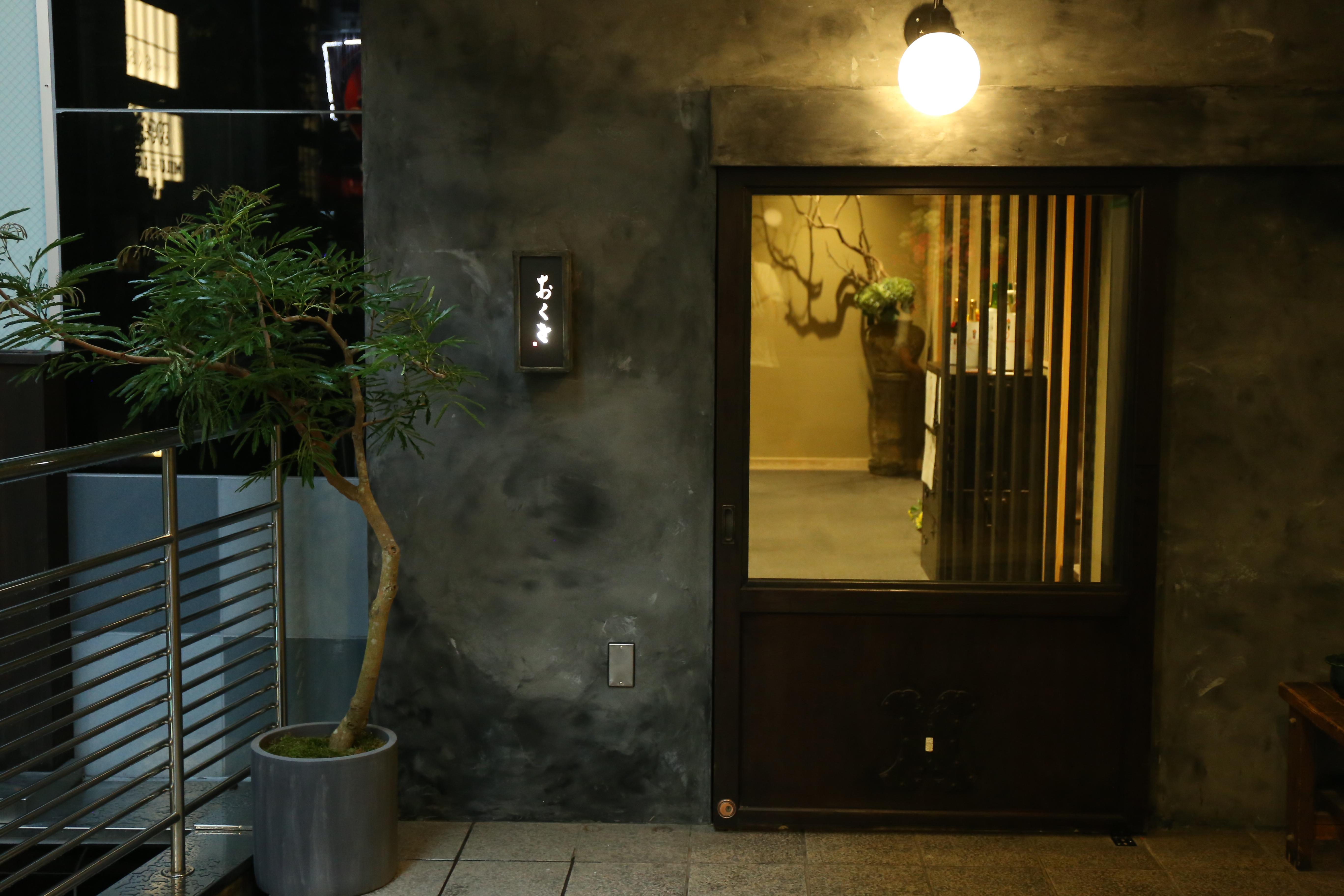 食の街大阪で多くのメディアでもご紹介いただいた牛たんともつ鍋の専門店