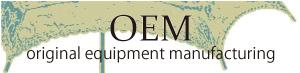 OEM(ブランドやデザイナー他、傘製造をお受けします)のページへ