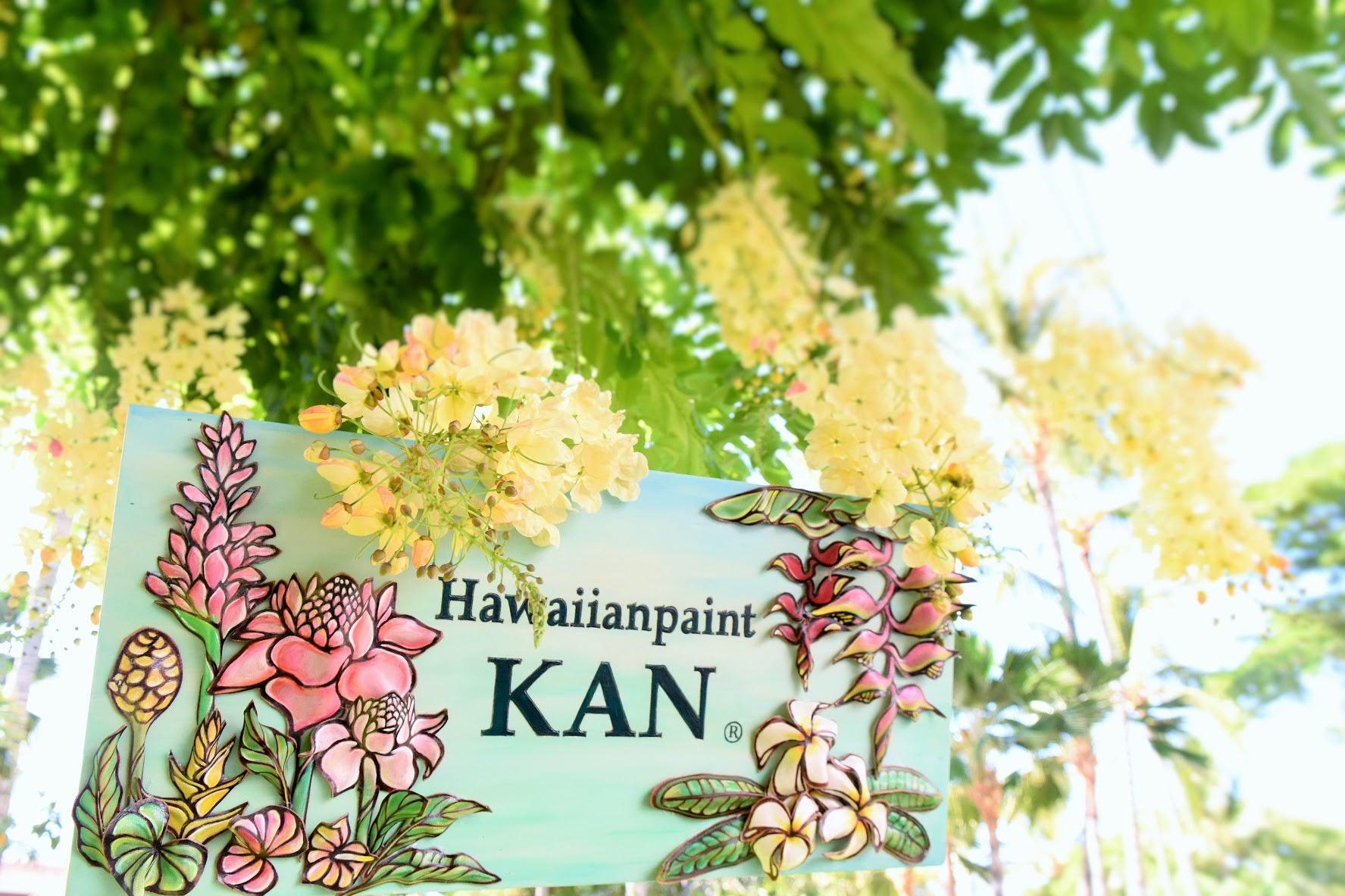 HawaiianPaintKAN WEBSHOP紹介画像1