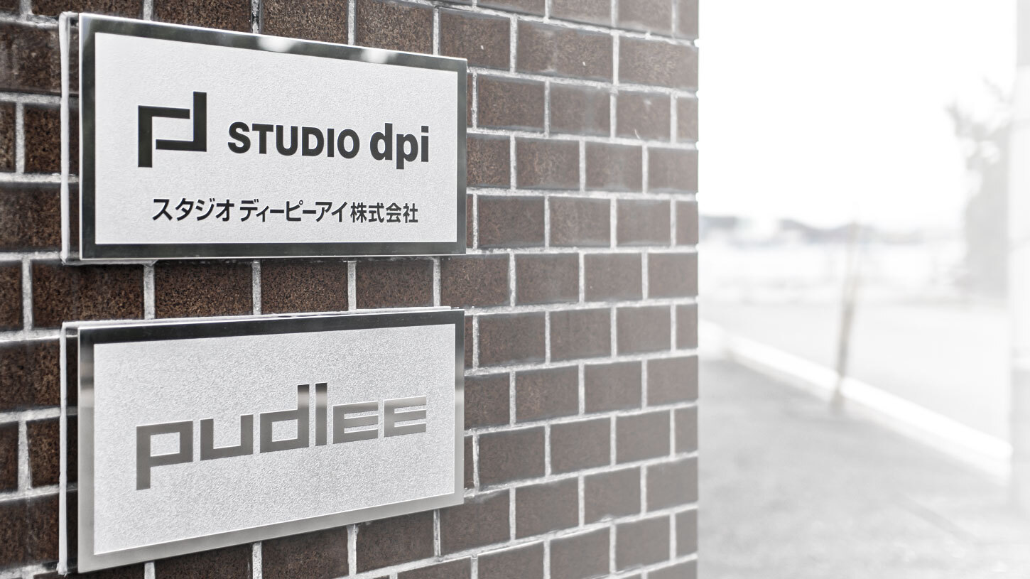 PUDLEE STORE
