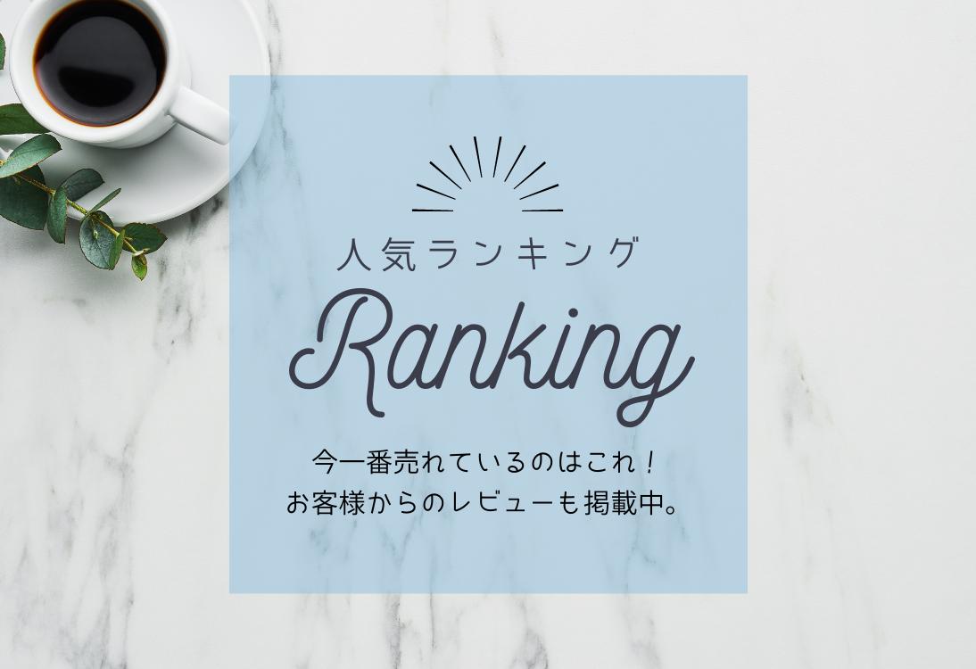 https://www.queens-selection.jp/blog/2021/04/08/041917