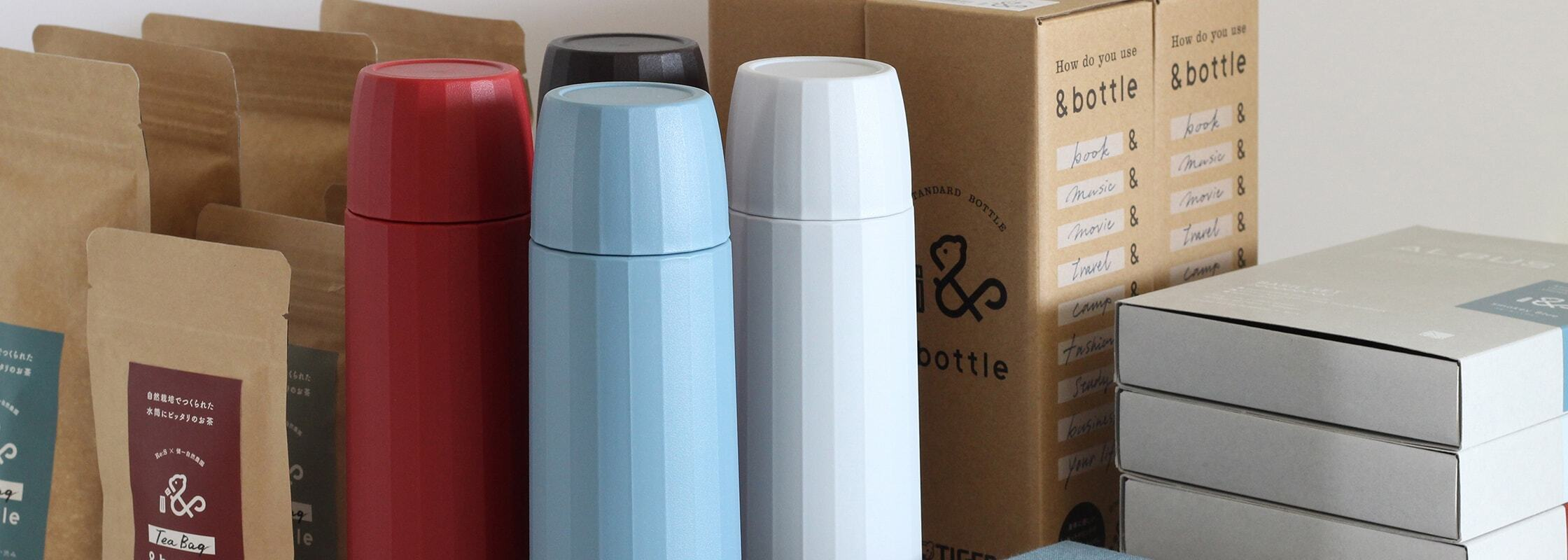 タイガー魔法瓶「&bottle(アンドボトル)」、御朱印帳「ALBUS(アルバス)」などのRe:Sプロデュース商品がずらり勢揃い!