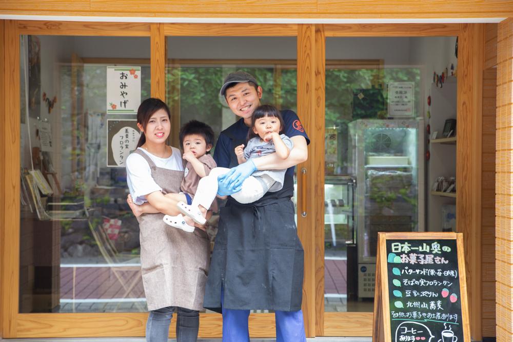 日本一山奥のお菓子屋