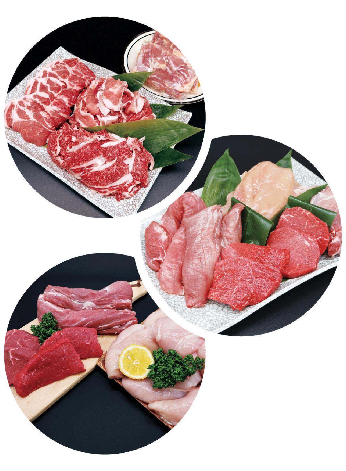 信州産お肉の定期便