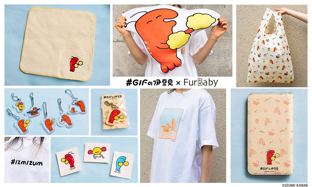 FurBaby (ファーベイビー) BASE店紹介画像2