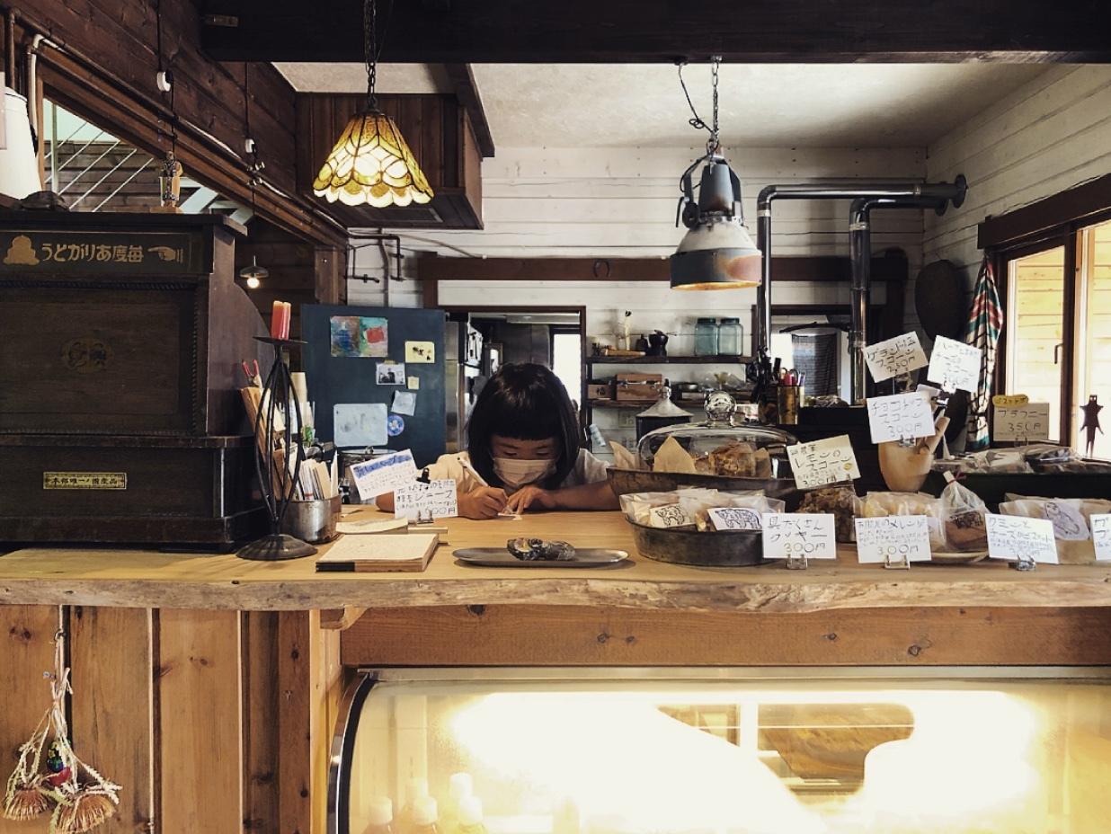 橘コーヒー店