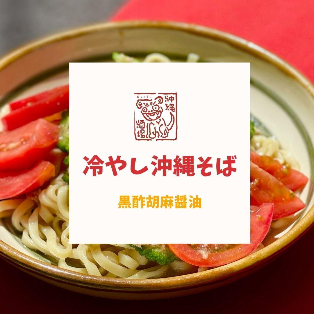 蜂蜜とたまり醬油でつけたプチプチのマスタードとフィファーチ(沖縄胡椒)がアクセントに!