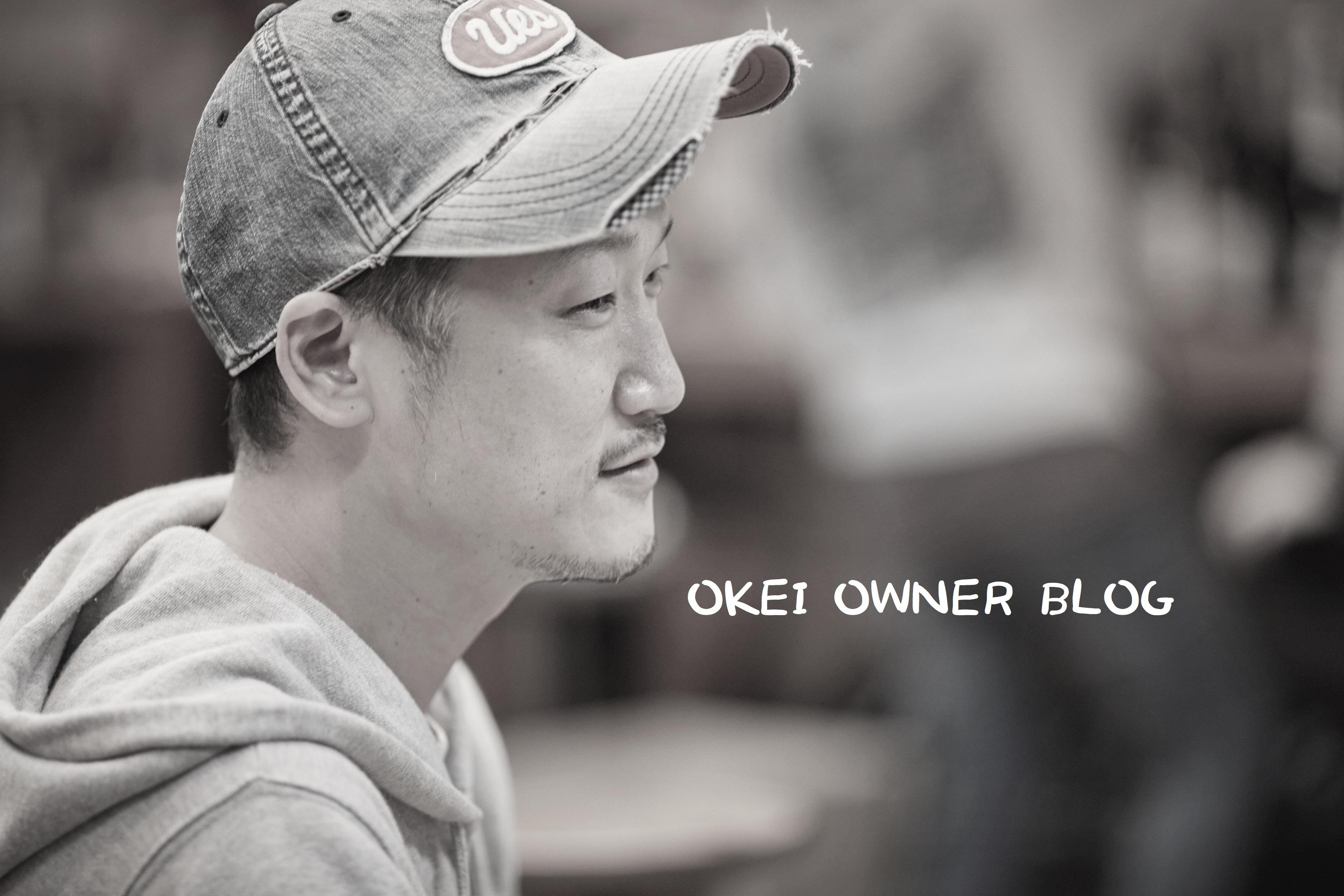 okeiオーナー片寄雄啓のブログ