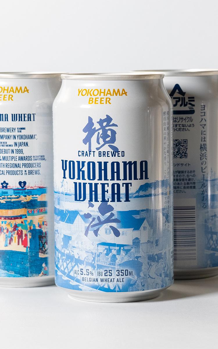 7/5発売!缶ビール(横浜ウィート)