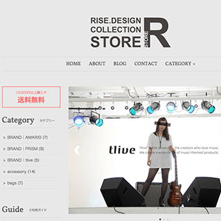 RISE.DESIGN|COLLECTION STORE
