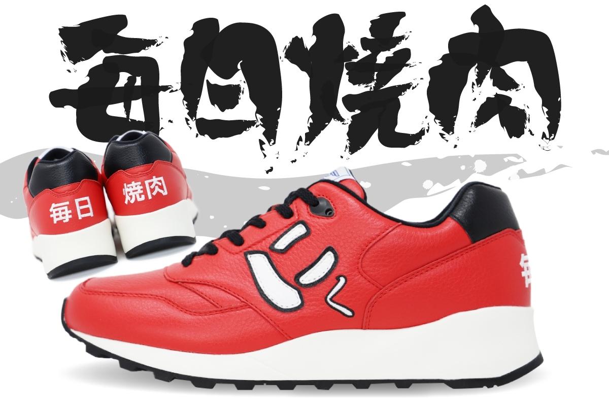 おかわり情報✨焼肉スニーカー『RED』