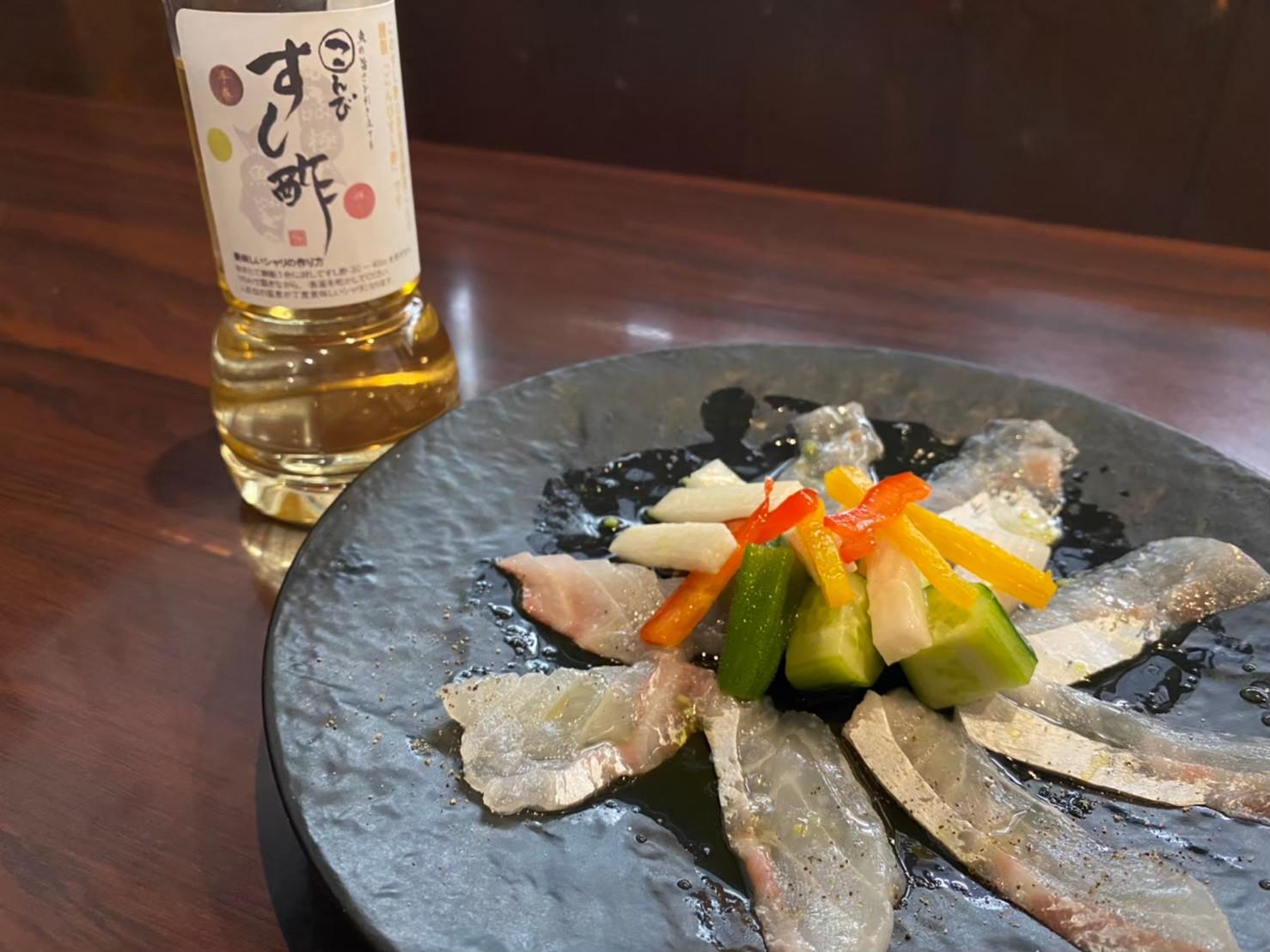 【動画でレシピ紹介!】こんびすし酢で鯛と野菜のカルパッチョ☆
