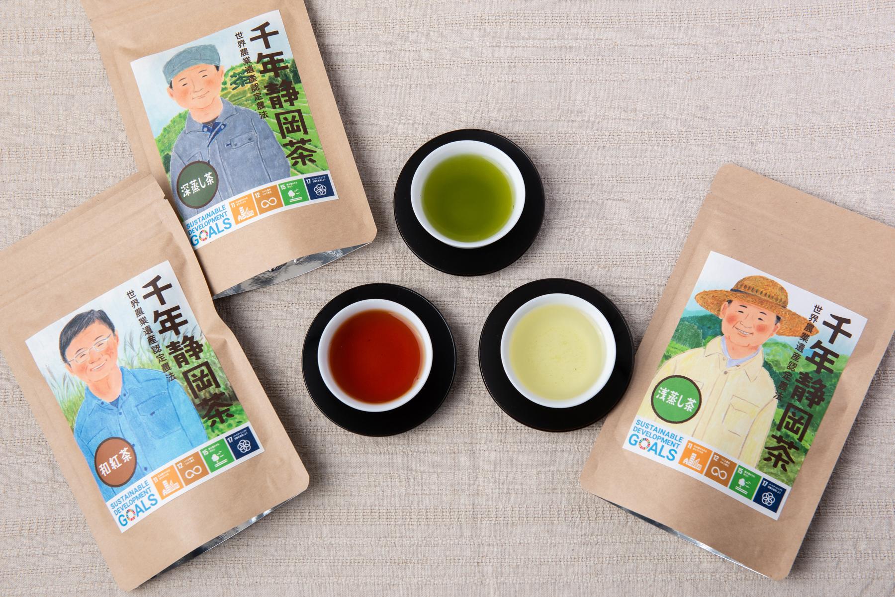〈すろーかる連動企画 第12弾〉新商品をご紹介 Vol.2 成茶加納㈱/千年静岡茶