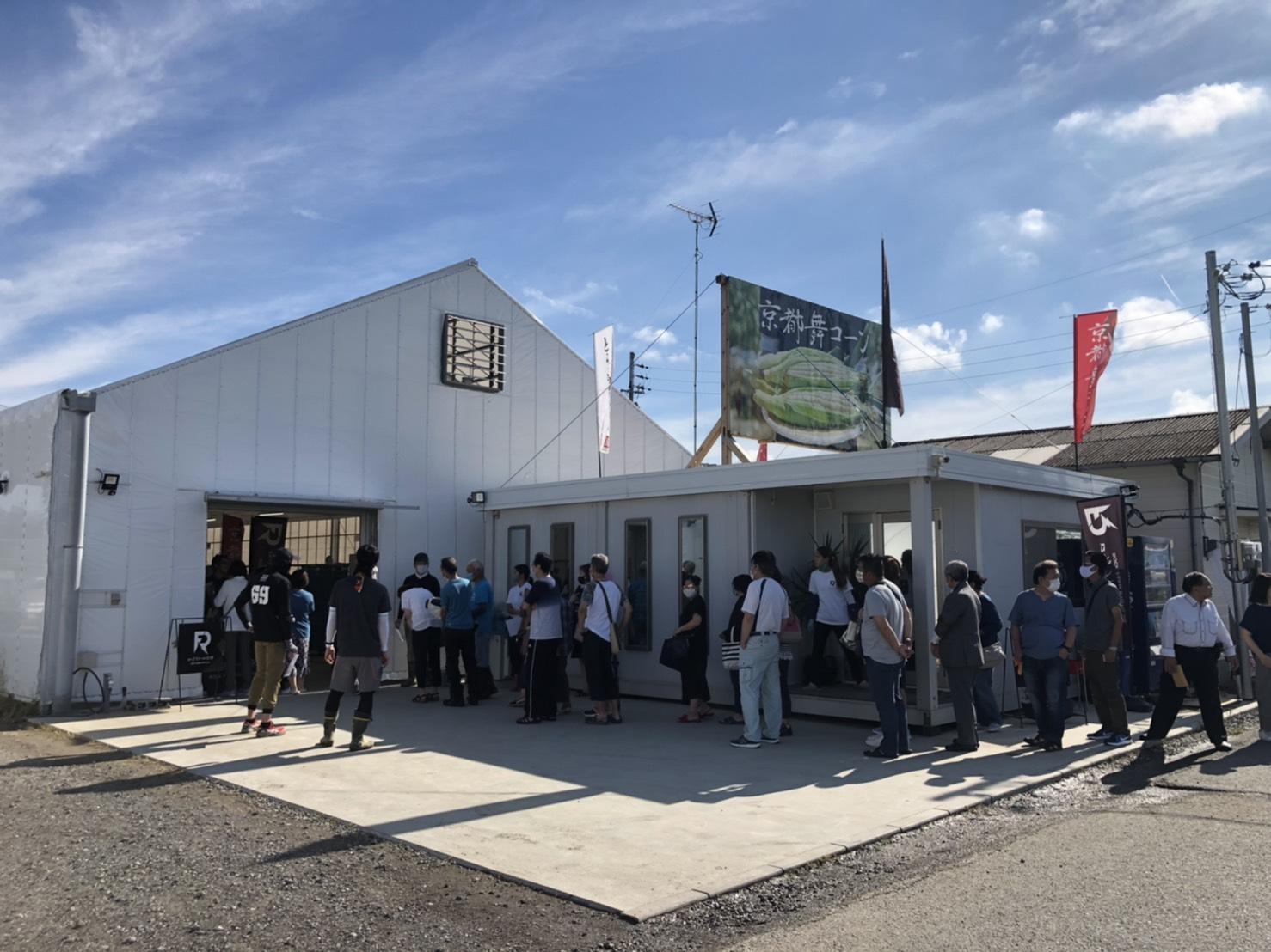 【完売御礼】本年度の京都舞コーンの販売は終了しました。