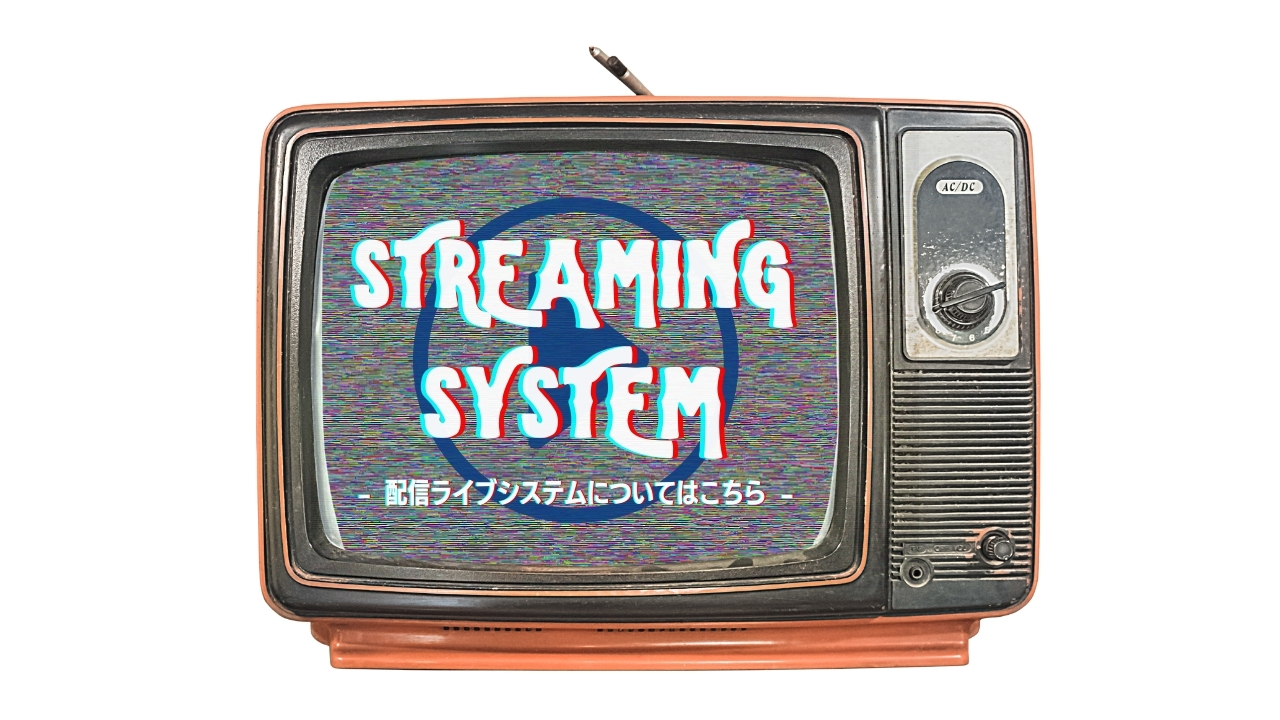 Streaming LIVE SYSTEM