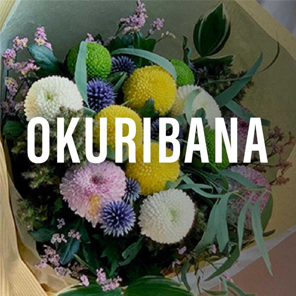2021お盆の供花/贈り花は「菊・ピンポンマム」 と 「百合・LYリリー」