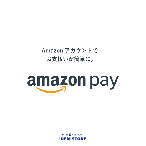 Amazon Payが利用可能になりました