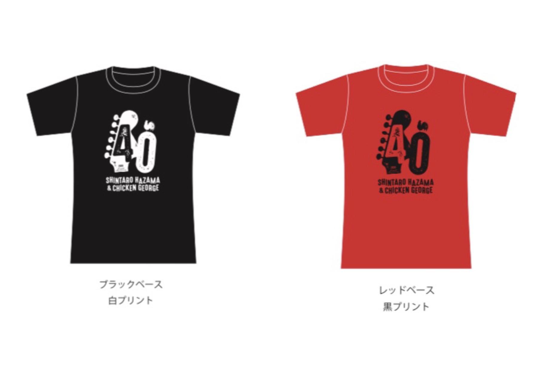 間慎太郎×神戸CHICKEN GEORGE コラボTシャツ