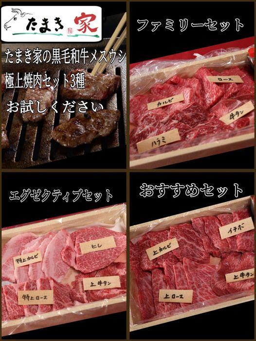 肉の芸術、和牛!
