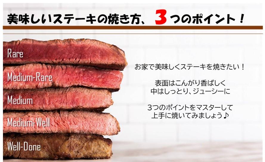【3つのポイント】おいしいステーキの焼き方