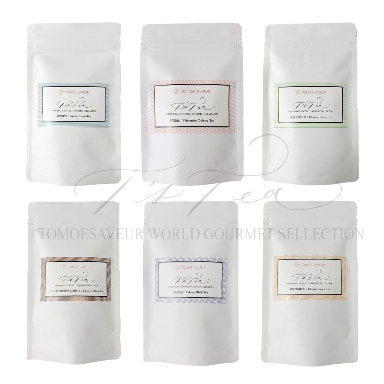 トモエサブールが選んだお茶「T's Tea」、5/5(水)より販売スタート!