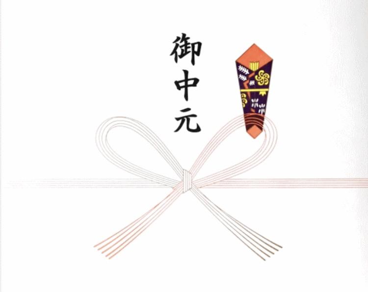 【麺屋極鶏®︎お中元ギフト】
