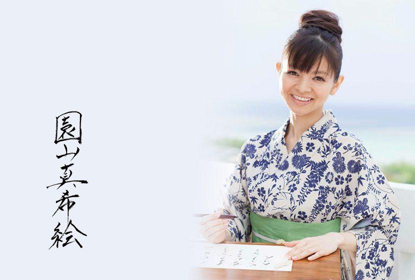 食作家 園山真希絵さんに「ごはんのおとも」をご紹介頂きました!