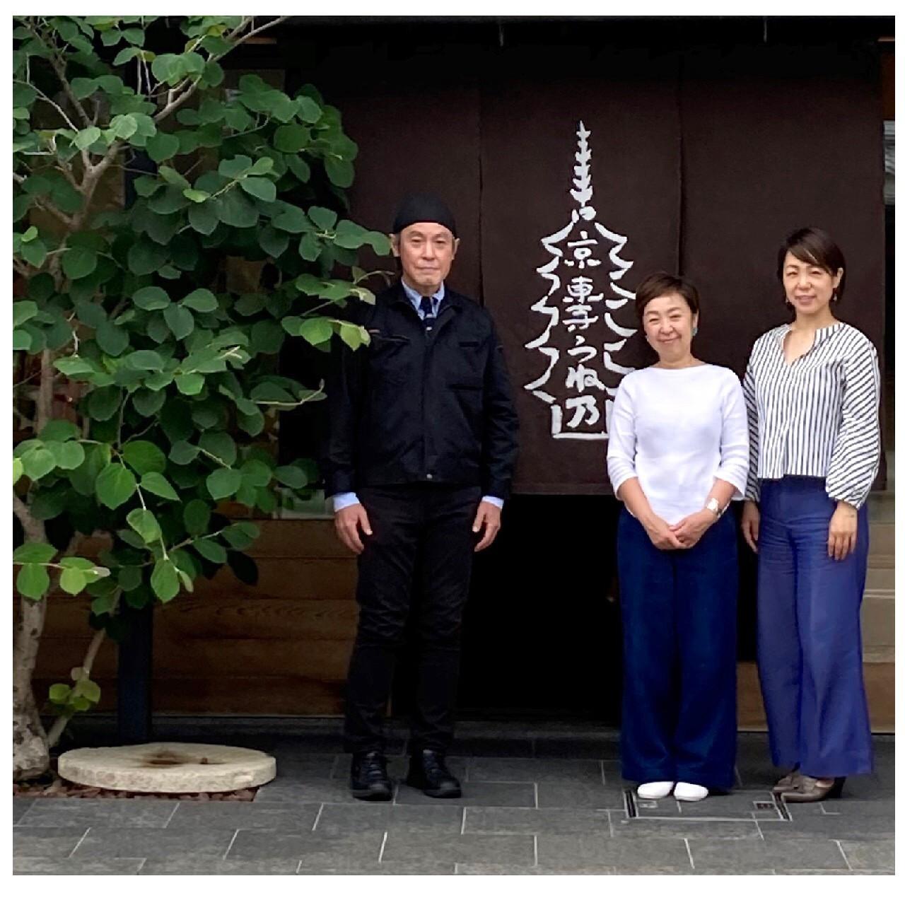 #3 trip kyoto