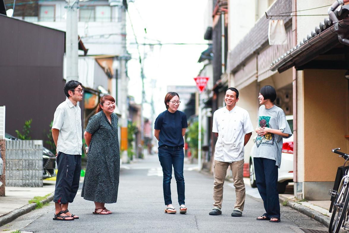 #6 trip kyoto