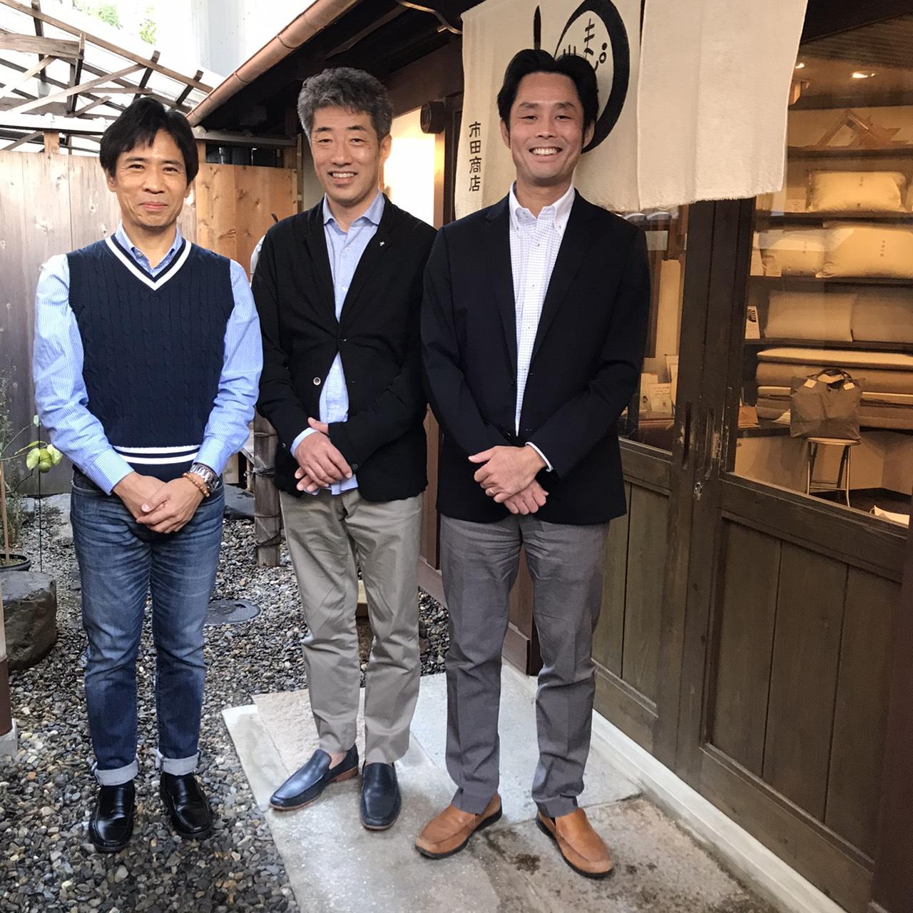 #9 trip kyoto