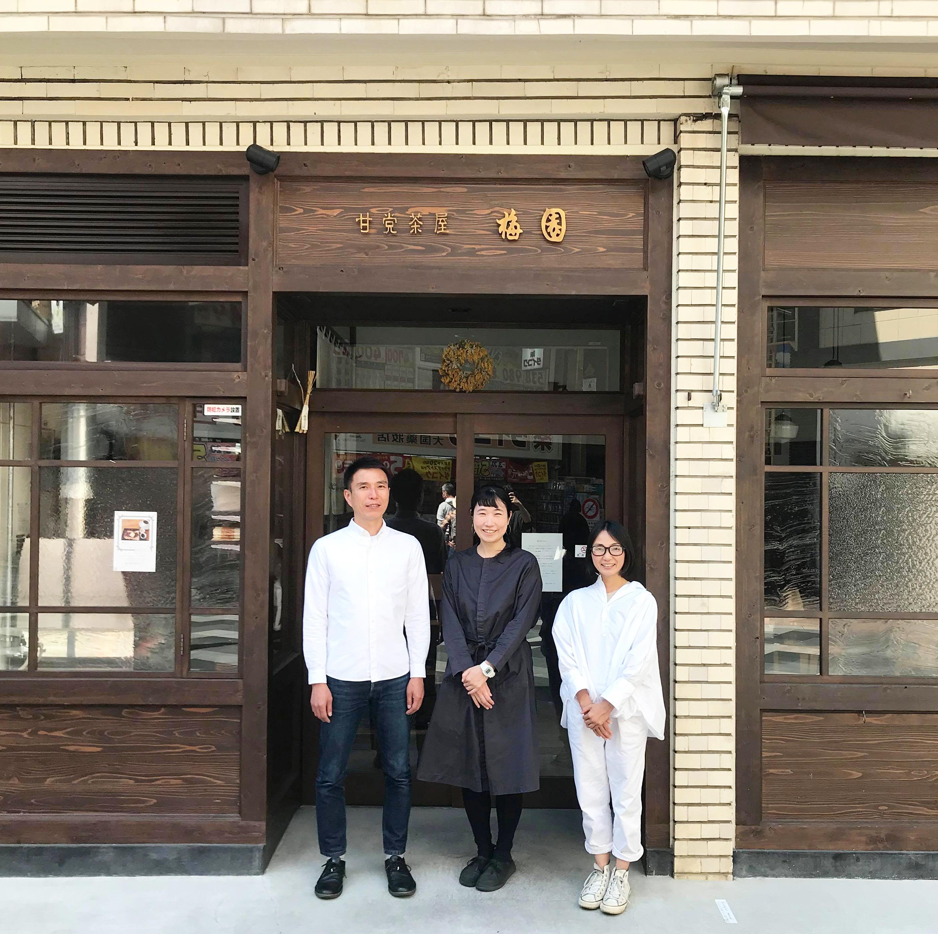 #1  trip kyoto