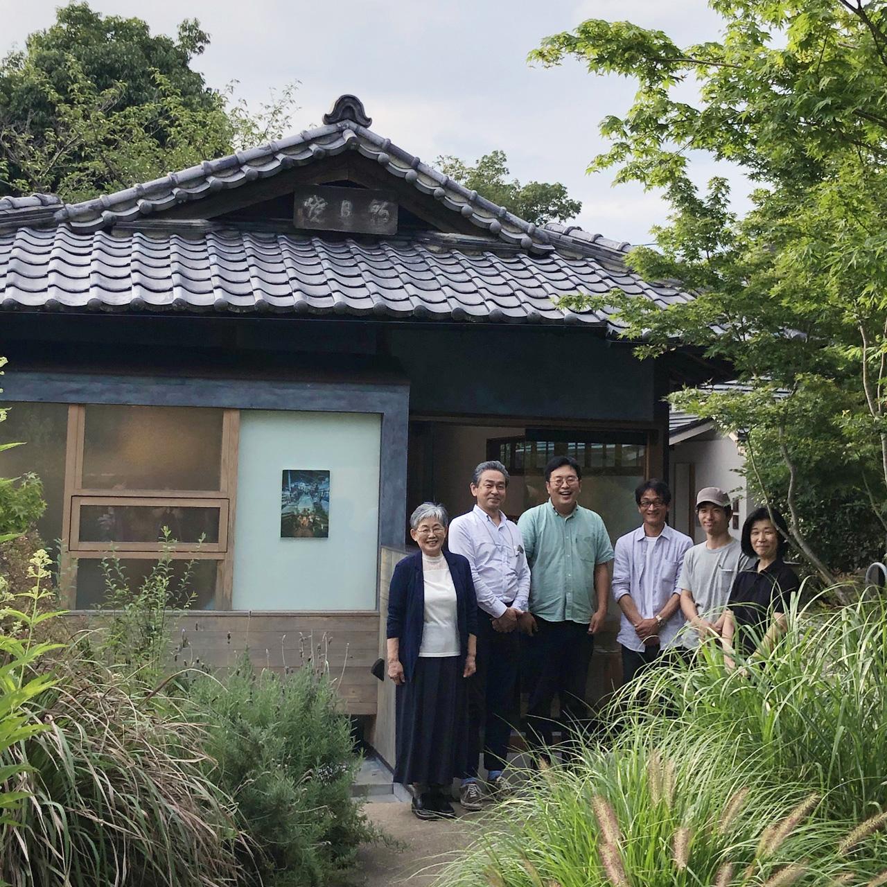 #4 trip kyoto