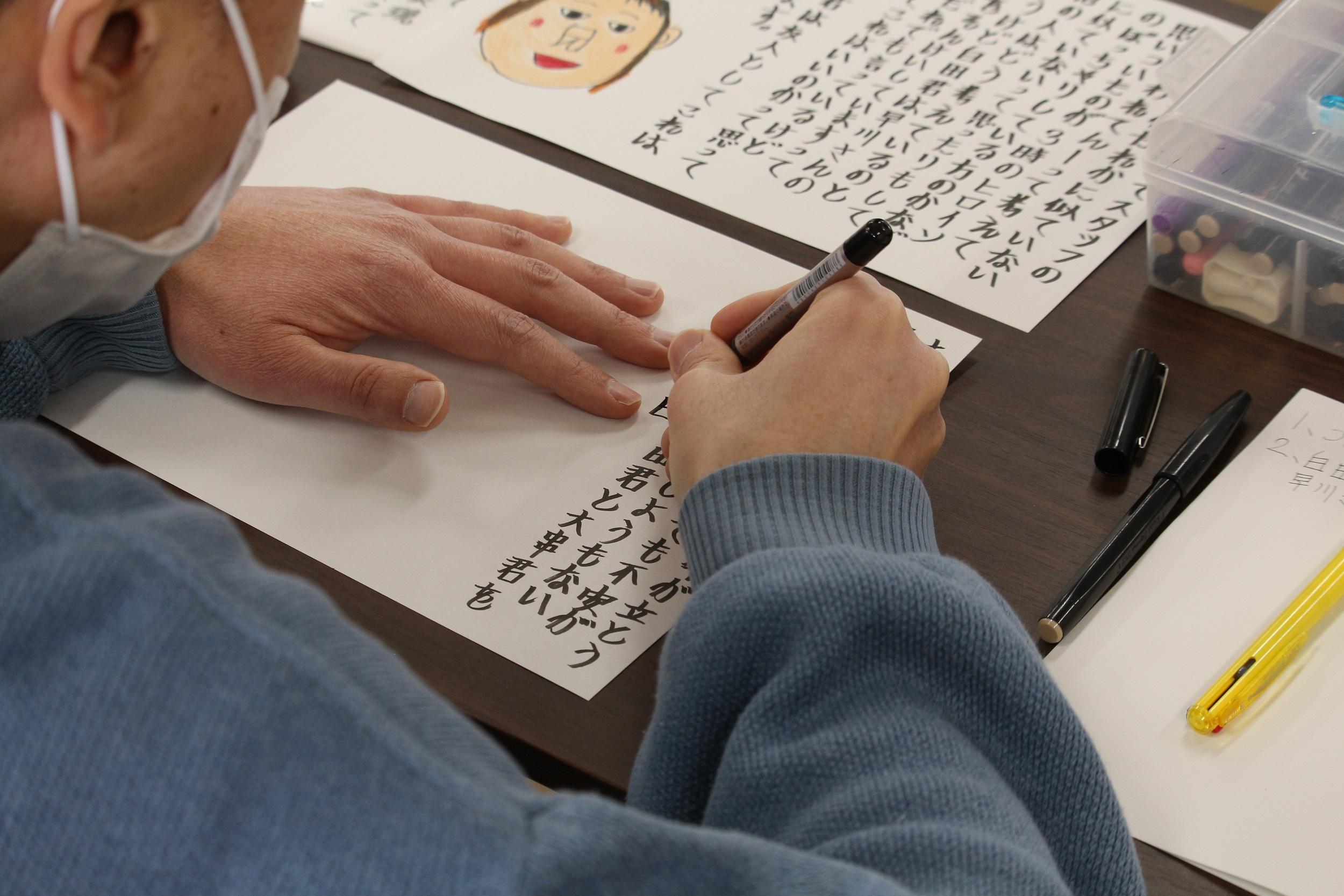 金子隆夫さんの制作風景を動画でご紹介します
