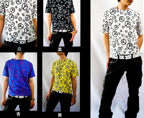 総柄ピースマークTシャツは4colorの展開中!