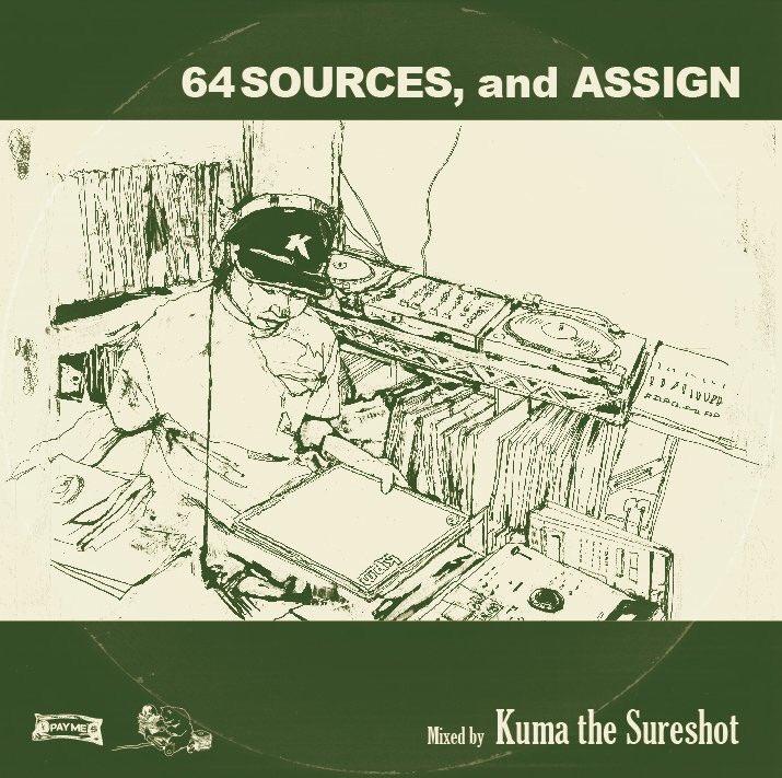 8月27日(土)発売 Kuma the Sureshot/64SOURCES, and ASSIGN