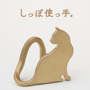 第2弾『しっぽ使っ手(マスク置き)』リリース!