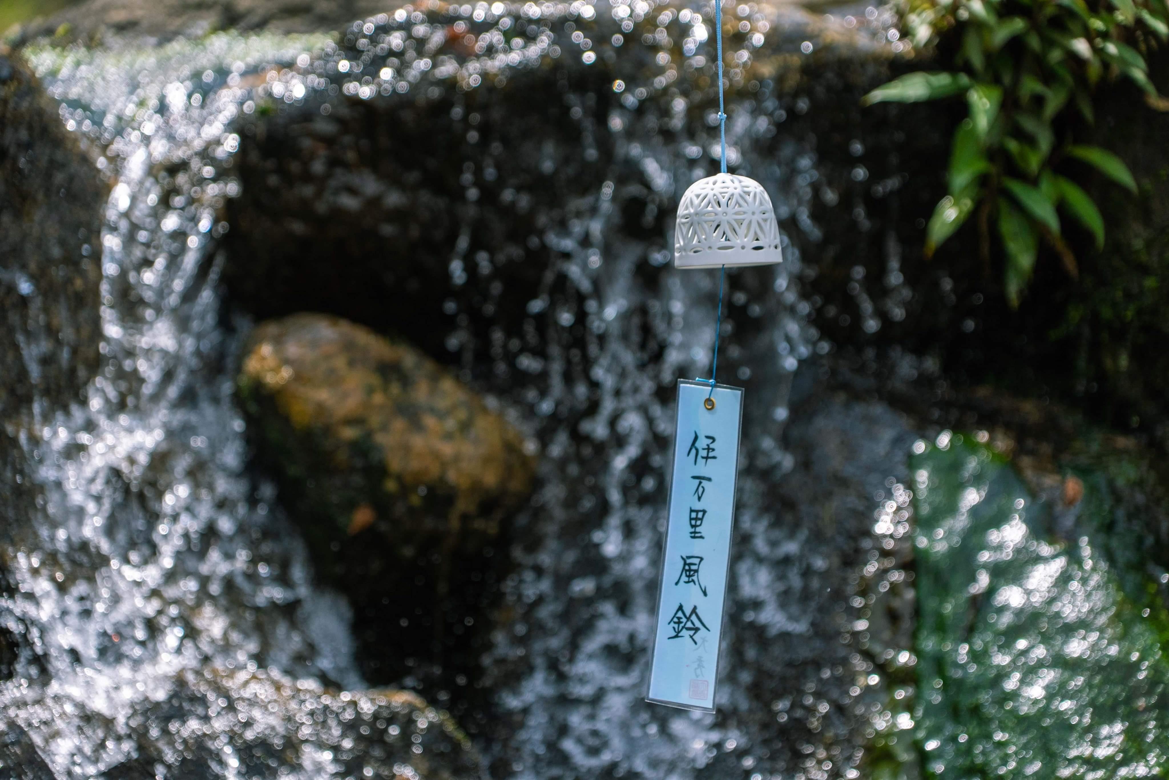 伊万里風鈴祭り開催