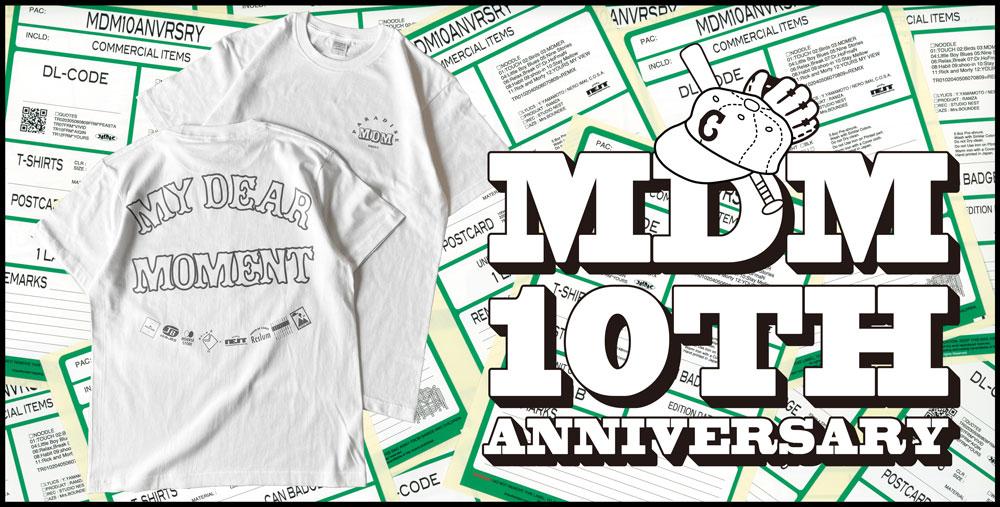 MDM 10TH ANNIVERSARY PACK