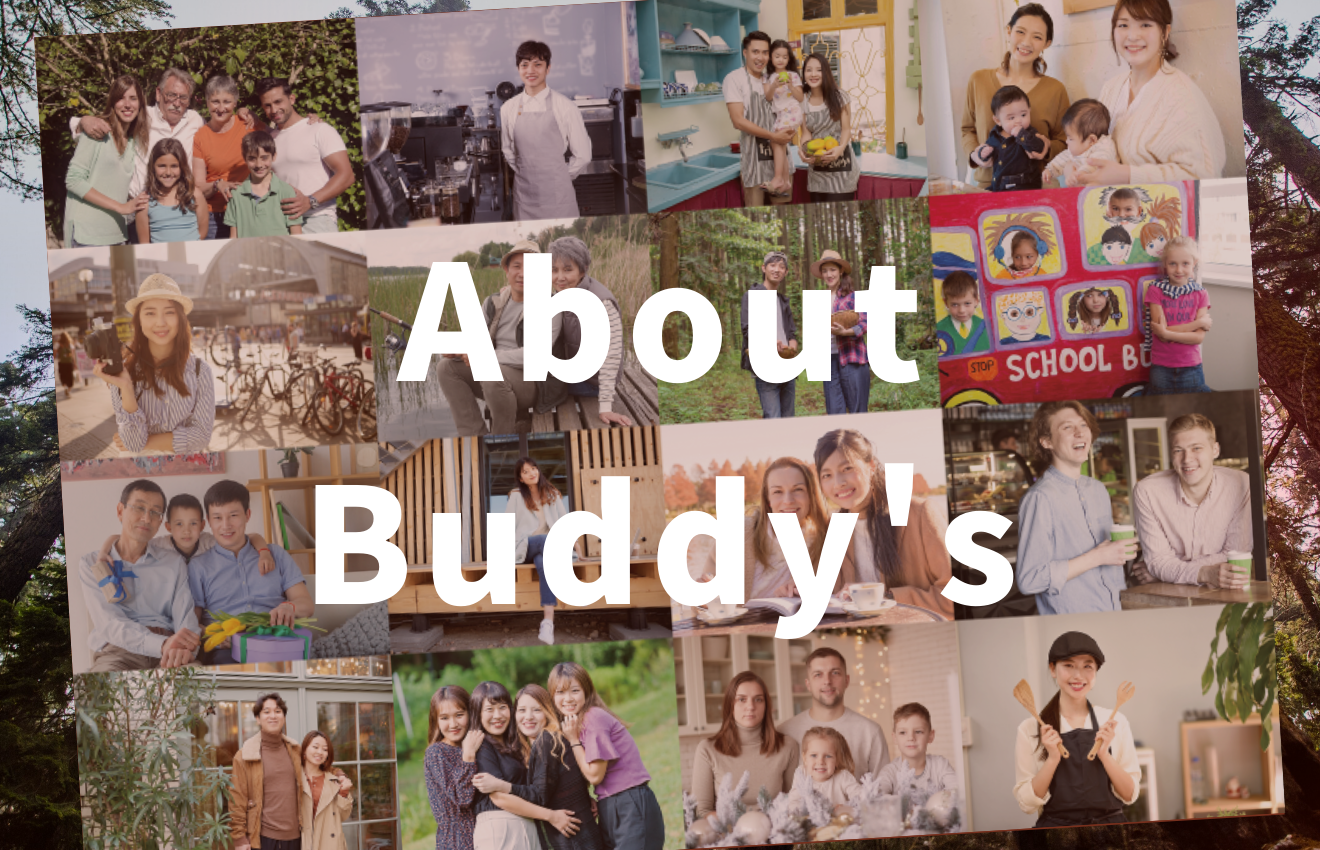 About Buddy's