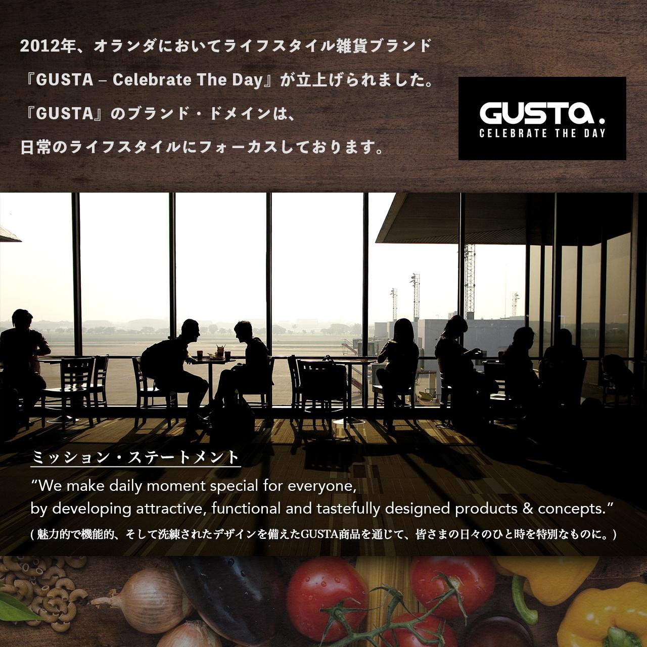 GUSTA - Celebrate The Day のブランド・ドメインとミッション・ステートメント