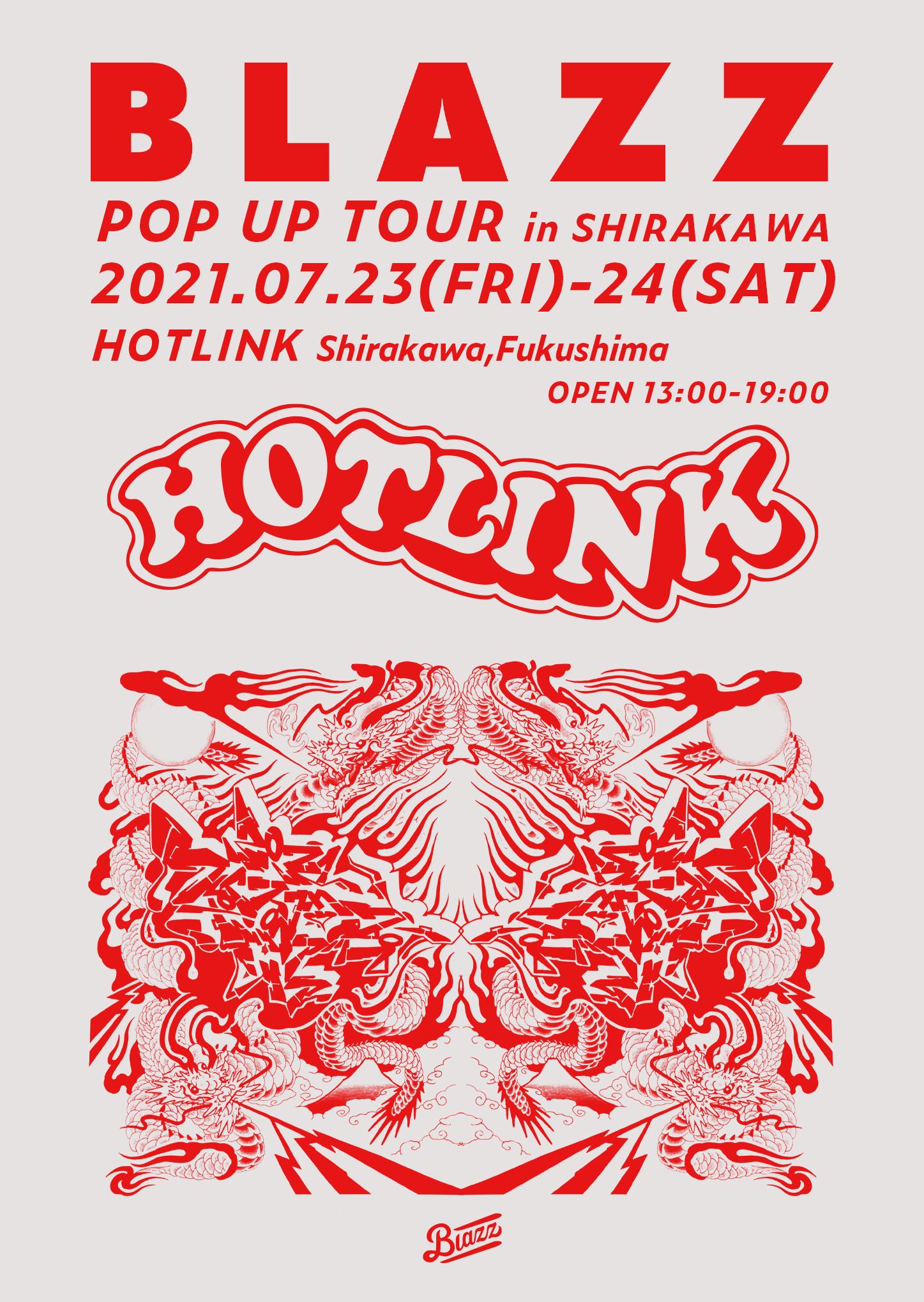 POP UP TOUR IN HOTLINK (SHIRAKAWA,FUKUSHIMA)