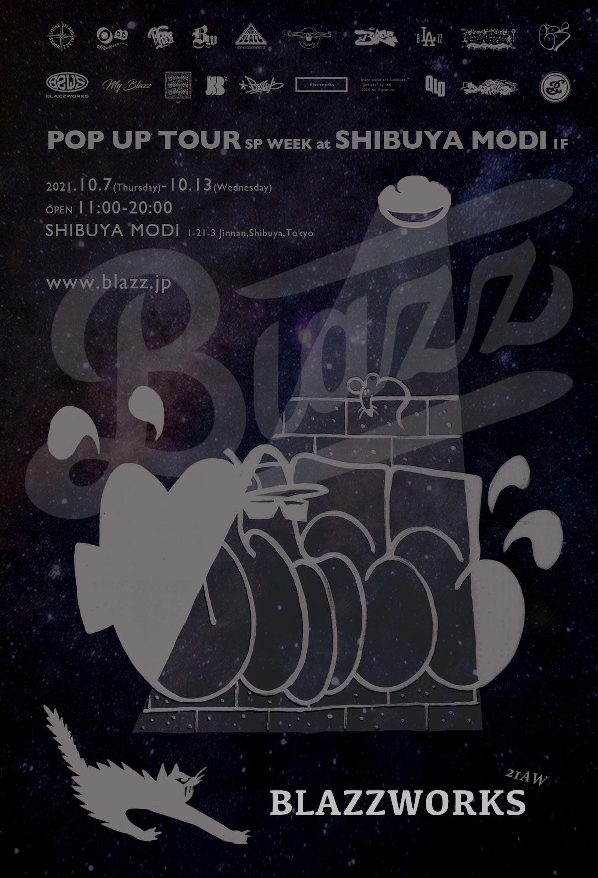 blazz works 21AW POP UP TOUR in-SHIBUYA- 商品紹介其の一
