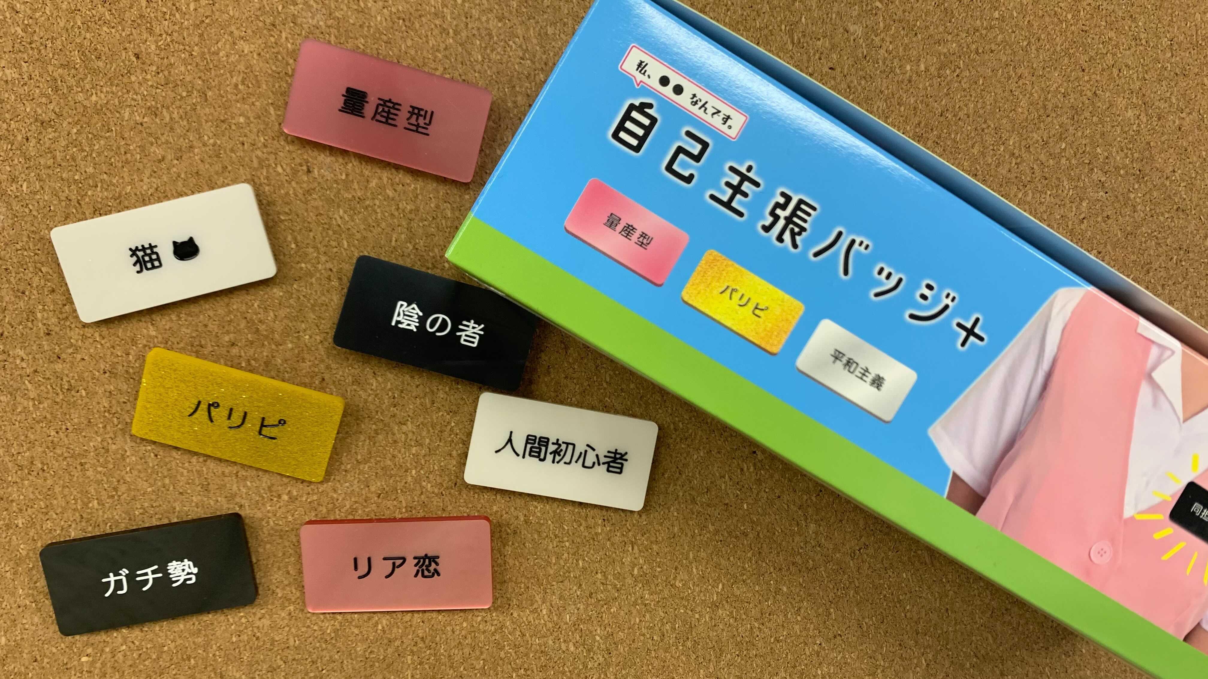 【お知らせ】1月20日10:00に新商品が登場!