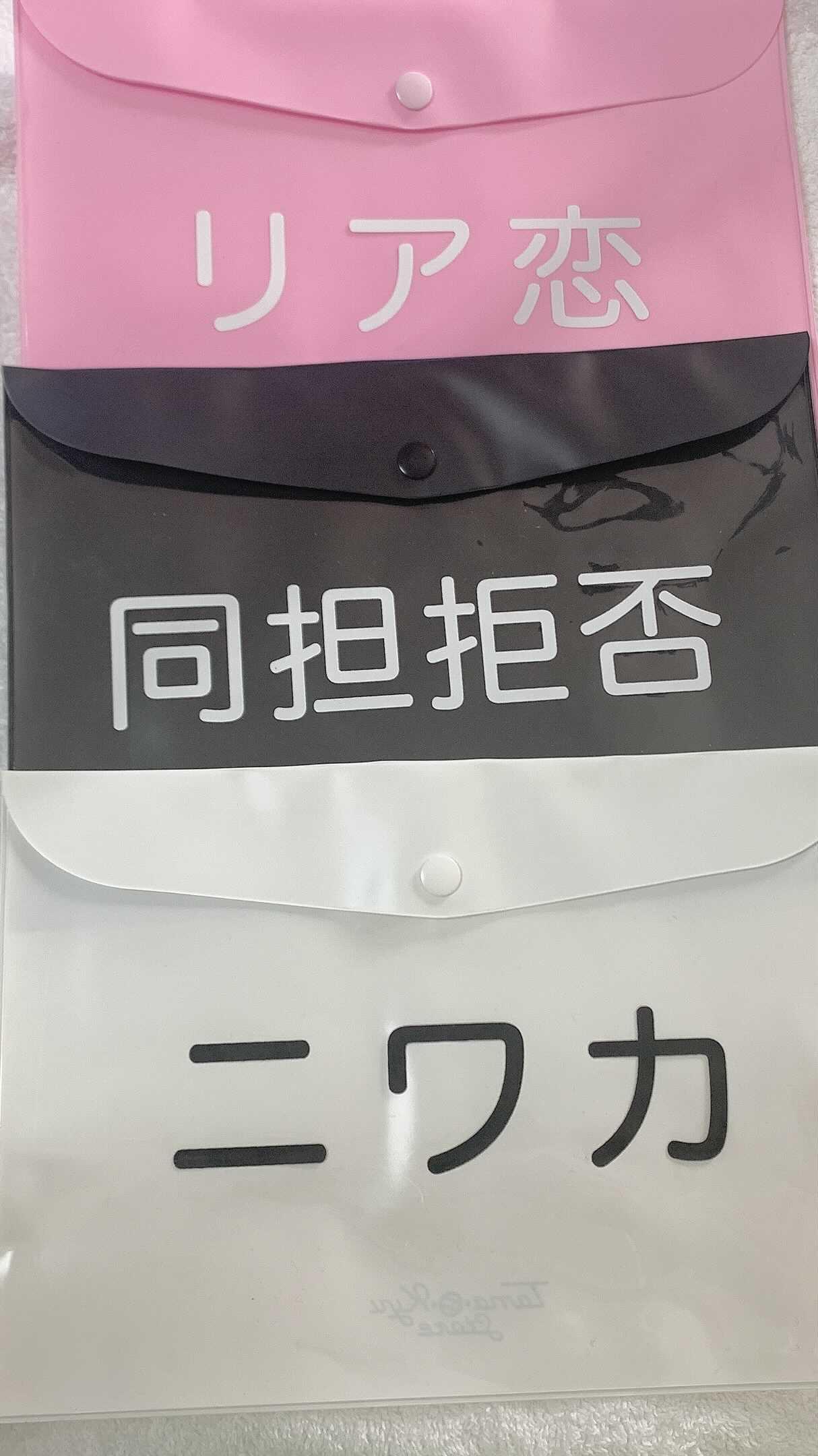 【商品紹介】自己主張フラットポーチ<全3種>