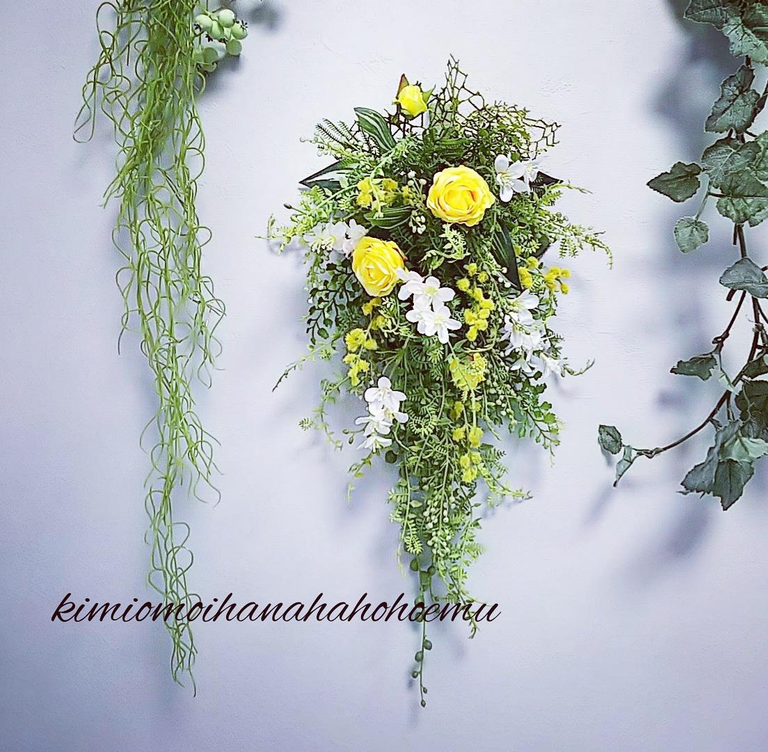 黄色 ミニバラ と 小花 の ナチュラル スワッグ アーティフィシャルフラワー
