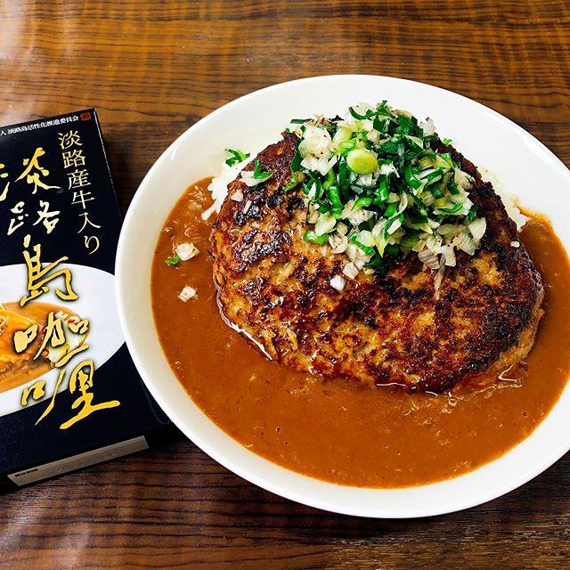 【アレンジ紹介】葱塩ブラックペッパーハンバーグカレー