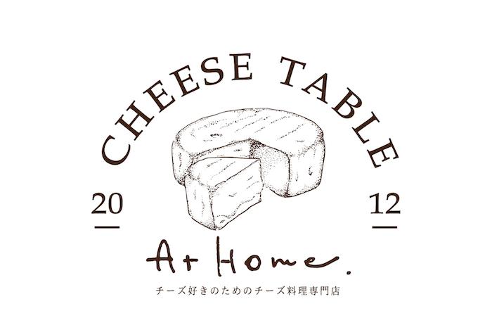 新ショップオープンのお知らせ【CheeseTable At Homeがニューオープン!】