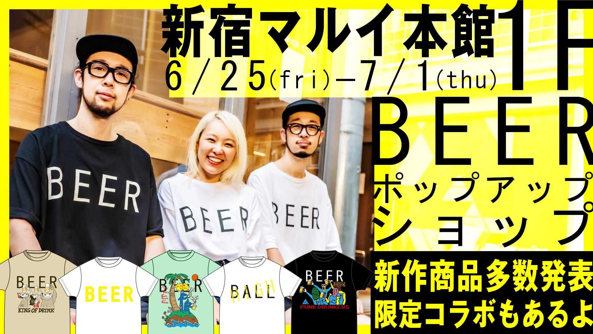 新宿マルイ本館1Fにポップアップショップオープン